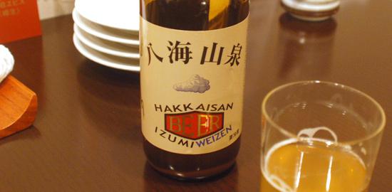 ビールイメージ写真