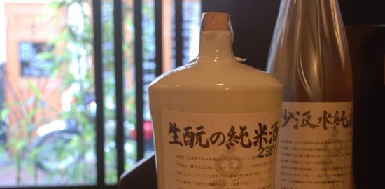 和酒イメージ写真