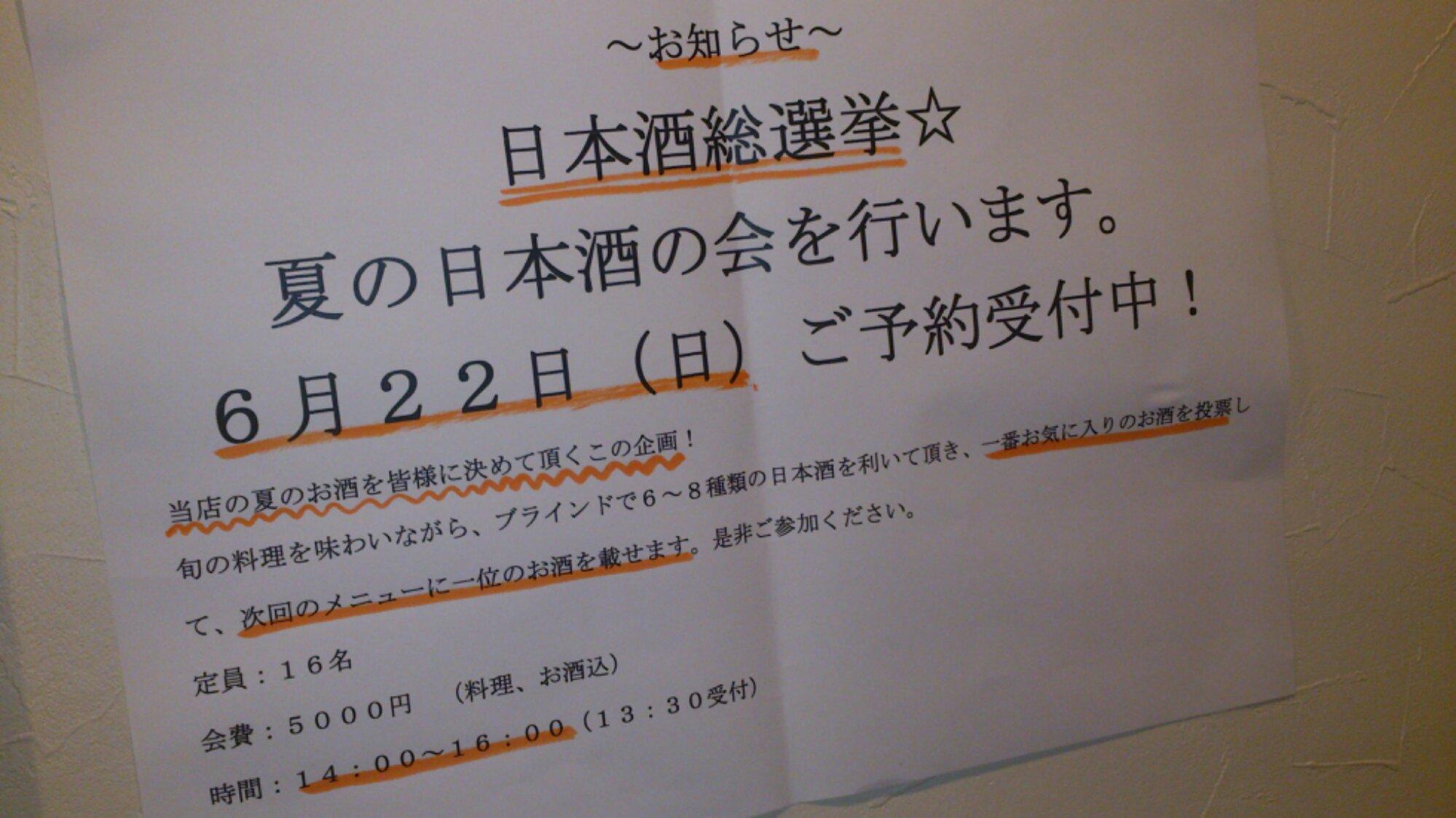 wpid-DSC_0188.jpg